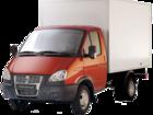 Просмотреть фото Транспортные грузоперевозки грузоперевозки газель фургон 71081054 в Казани