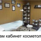 Косметологический кабинет в аренду, Казань,