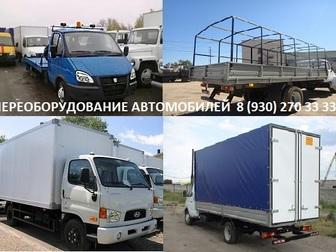 Новое фото Разное Переоборудование Газели ГАЗ 3309 Валдая в эвакуатор 26685546 в Казани