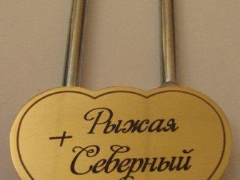 Увидеть изображение Разное Свадебный замок, сувенирный с гравировкой 32417194 в Казани