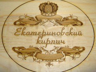 Скачать фото Разное Лазерная гравировка дерева 32417777 в Казани