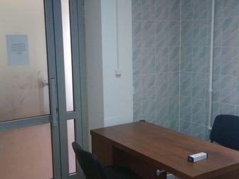 Уникальное фотографию  Сдам в аренду кабинет в стоматологической клинике 66387635 в Казани