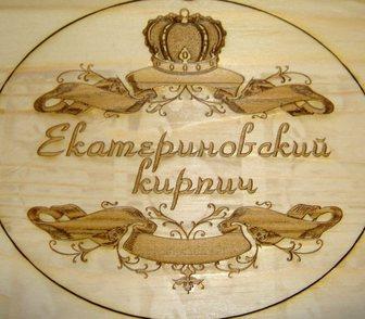 Изображение в Прочее,  разное Разное Дерево отлично поддается лазерной обработке. в Казани 300