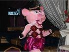 Увидеть фотографию  Зажигательный танец Хрюшки 33079312 в Кемерово
