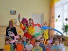 Просмотреть foto  Детские праздники с веселыми аниматорами 33151005 в Кемерово