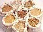 Скачать изображение Корм для животных Корма, комбикорма, добавки, зерно, отруби 33373947 в Кемерово