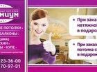 Смотреть foto  Торгово-монтажная компания Премиум 33402481 в Кемерово
