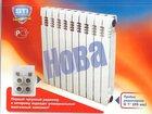 Скачать бесплатно фотографию  Чугунные радиаторы отопления в современном дизайне 33553841 в Кемерово