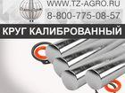 Уникальное фото  Сталь полосовая производитель 34635593 в Кемерово