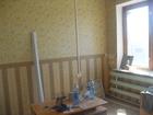 Фотография в Недвижимость Аренда нежилых помещений Код объекта – 7889-7    Сдам в аренду офис, в Кемерово 3000
