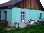 Смотреть фото Продажа домов дом жилой 38308869 в Кемерово