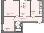 Фотография в Недвижимость Аренда жилья Трехкомнатная квартира в новом доме в ЖК в Кемерово 2284000