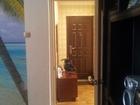 Фото в Недвижимость Продажа квартир продам интересную комфортную трехкомнатную в Кемерово 2290000