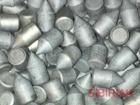 Увидеть foto  Покупаем Твердосплавные пластины 80947048 в Кемерово