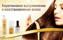 Косметика от российского производителя и поставщика