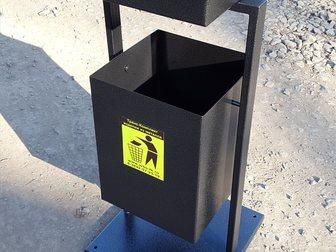 Смотреть изображение Товары для туризма и отдыха Урны для мусора 33040891 в Кемерово