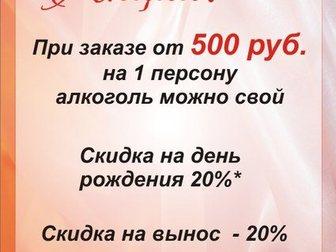 Свежее изображение  Новогодние корпоративы! Акции! Акции! Акции! 33808259 в Кемерово