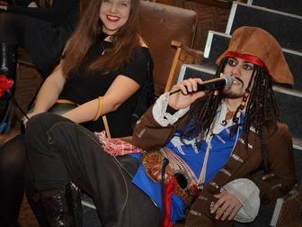 Смотреть foto Организация праздников Лучший Капитан Джек Воробей в Кемерово 35007524 в Кемерово
