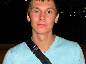 Свежее изображение Поиск людей Ищу сына  37540384 в Кемерово