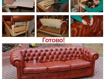 Свежее изображение  Изготовление на заказ по вашим размерам мягкой мебели 39162416 в Кемерово