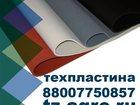 Фото в   Где купить техпластину в городе Симферополь в Керчь 145