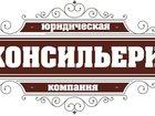 Фотография в   Лицензии всех видов под ключ. Продление лицензий. в Киеве 0