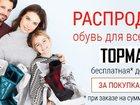 Фото в Одежда и обувь, аксессуары Женская обувь Купить обувь последних коллекций в Украине в Киеве 500