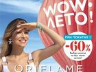Фотография в Красота и здоровье Парфюмерия 'WoW Лето' - самые горячие скидки сезона в Киеве 19