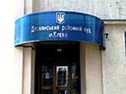Фото в Услуги компаний и частных лиц Разные услуги Если вам необходима правовая поддержка от в Киеве 100