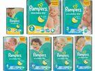 Скачать бесплатно foto  Памперсы Pampers Active Baby в упаковке GIANT PACK мелким и крупным оптом 38887133 в Киеве