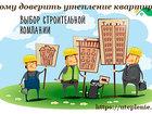Смотреть foto  Утепление фасадов квартир и стен домов 39420056 в Киеве