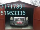 Скачать бесплатно foto  Металлические гаражи, Сварочный цех, профессионально и качественно 43374102 в Киеве