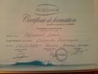 Скачать бесплатно фото Массаж Профессиональный массаж, выезд на дом 35777834 в Подольске