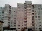 Фотография в Недвижимость Продажа квартир Продается двухкомнатная квартира  Местонахождение в Кимрах 2400000