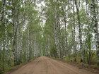 Уникальное фотографию Земельные участки Продам участок 16,5 сот, под ИЖС в д, Покровское в Кимрском районе 64091679 в Кимрах