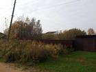 Продаю участок в спальном районе города Кимры, ул. Желябова