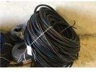 Ввг кабель