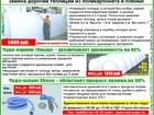 Уникальное фото  Единственная Выставка-продажа в городе Кириши 25 февраля 38444706 в Киришах