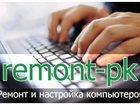 Изображение в   Наша компания RPK Киров уже более 5 лет занимается в Кирове 250