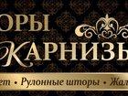 Скачать бесплатно фотографию Аренда нежилых помещений СДАМ В АРЕНДУ ТОРГОВУЮ ПЛОЩАДЬ! 32763686 в Кирове