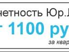 ���������� � ������ �������� � ������� ��� ������������� ������ � ����� ���������� ������ �� �������������� � ������������ � ������ 1�100