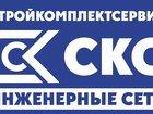 Скачать бесплатно фото Другие строительные услуги Водоснабжение и канализация 33200124 в Кирове