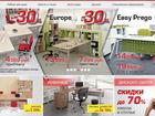 Новое фото Офисная мебель Офисная мебель и стулья компании ДЭФО 33571559 в Кирове