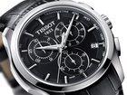 Скачать изображение Дополнительный заработок Часы Tissot 35006807 в Нижнем Новгороде
