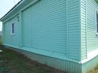 Свежее фото Продажа домов Продам-обменяю 38602710 в Кирове (Кировская область)