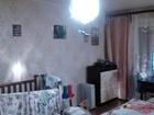 Породам однокомнатную квартиру