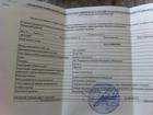 Скачать фотографию Земельные участки Продам участок 6,3 сот Исуповская 69871730 в Кирове