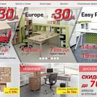 Офисная мебель и стулья компании Дэфо