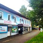 Сдаю офис у Филармонии, Воровского, 14, 60 кв, м