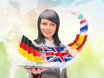 Уникальное фотографию  английский, немецкий, французский, латинский язык 32434212 в Краснодаре